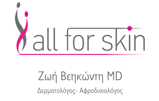 All For Skin